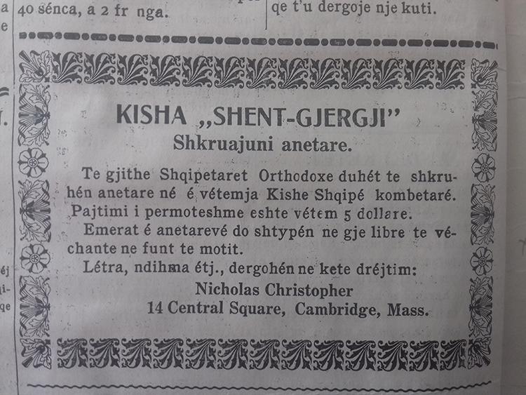 NJOFTIM I GAZETES DIELLI, 30 QERSHOR 1909