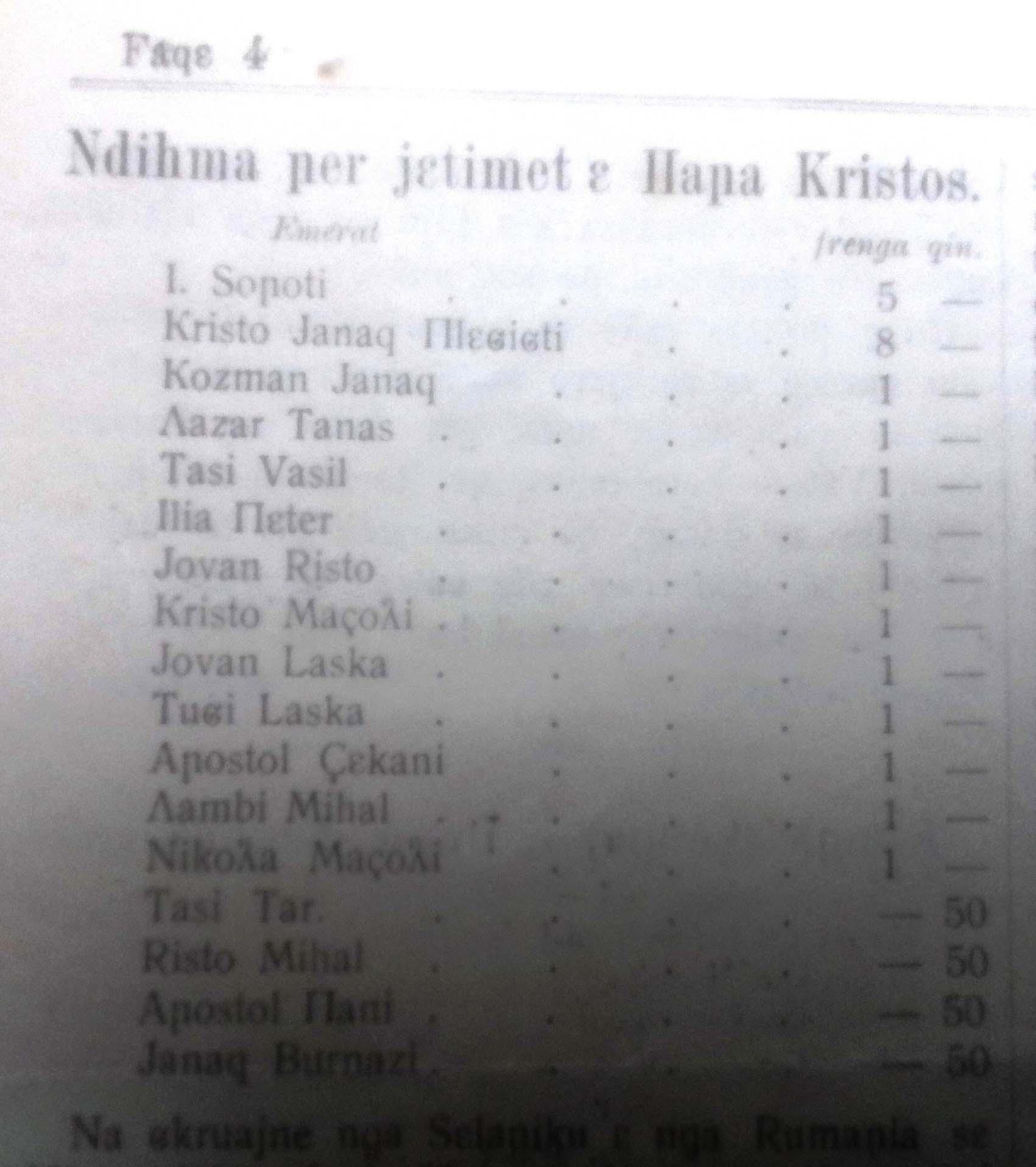 NDIHMA, 3